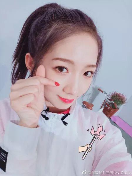 Jennie妆容又上热搜 女爱豆夏天的眼妆好精彩 chunji.cn