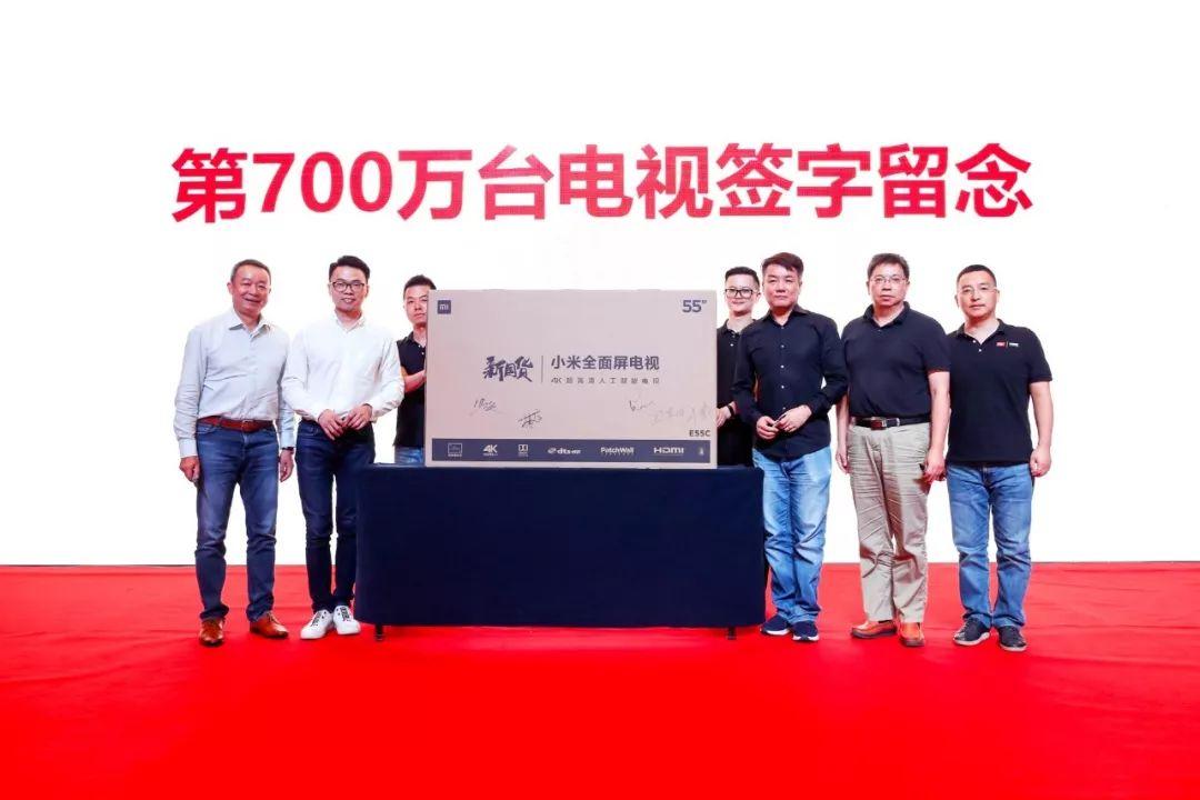 两年出货700万台,小米电视成TCL SCBC最大代工客户!