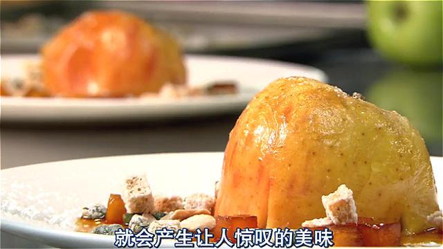 入口即化的烤苹果怎么做?名厨雷蒙德·布兰克来教你
