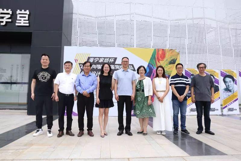 """何为""""国风·大观""""?海宁家纺杯2019中国国际家纺创意设计大赛这样诠释!"""