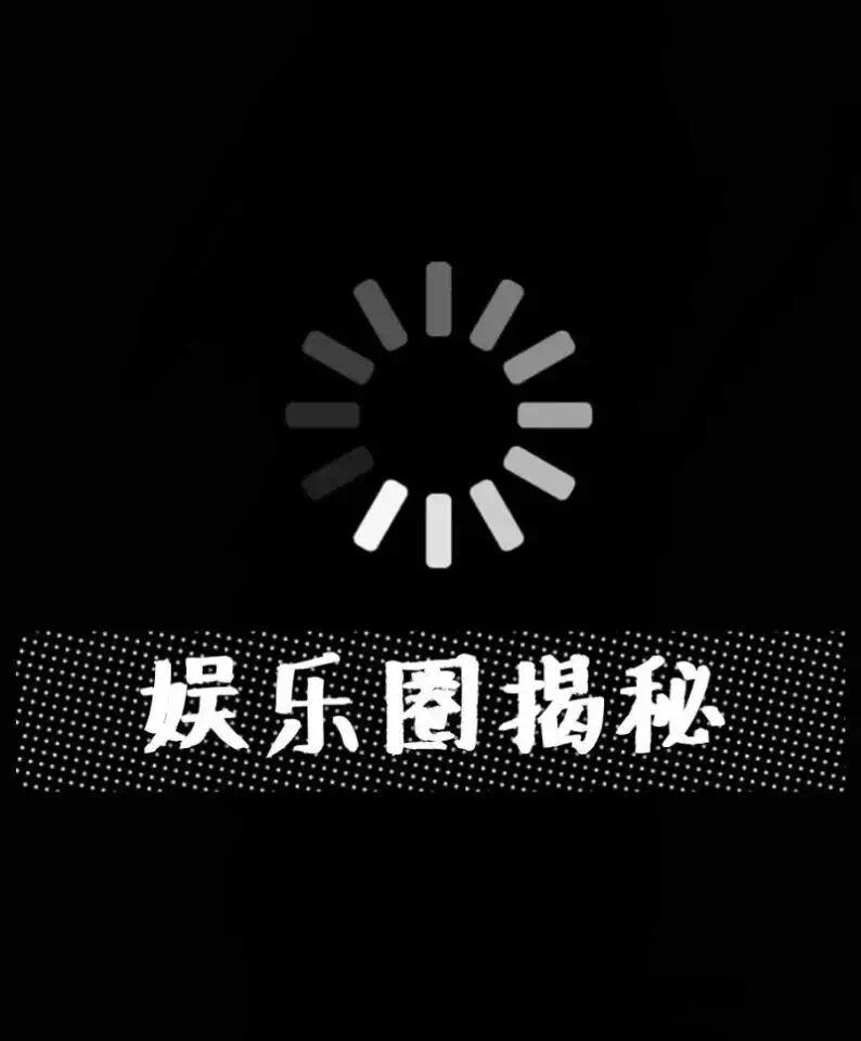 弘鼎娱乐万事达娱乐幼八卦!_合晓彤