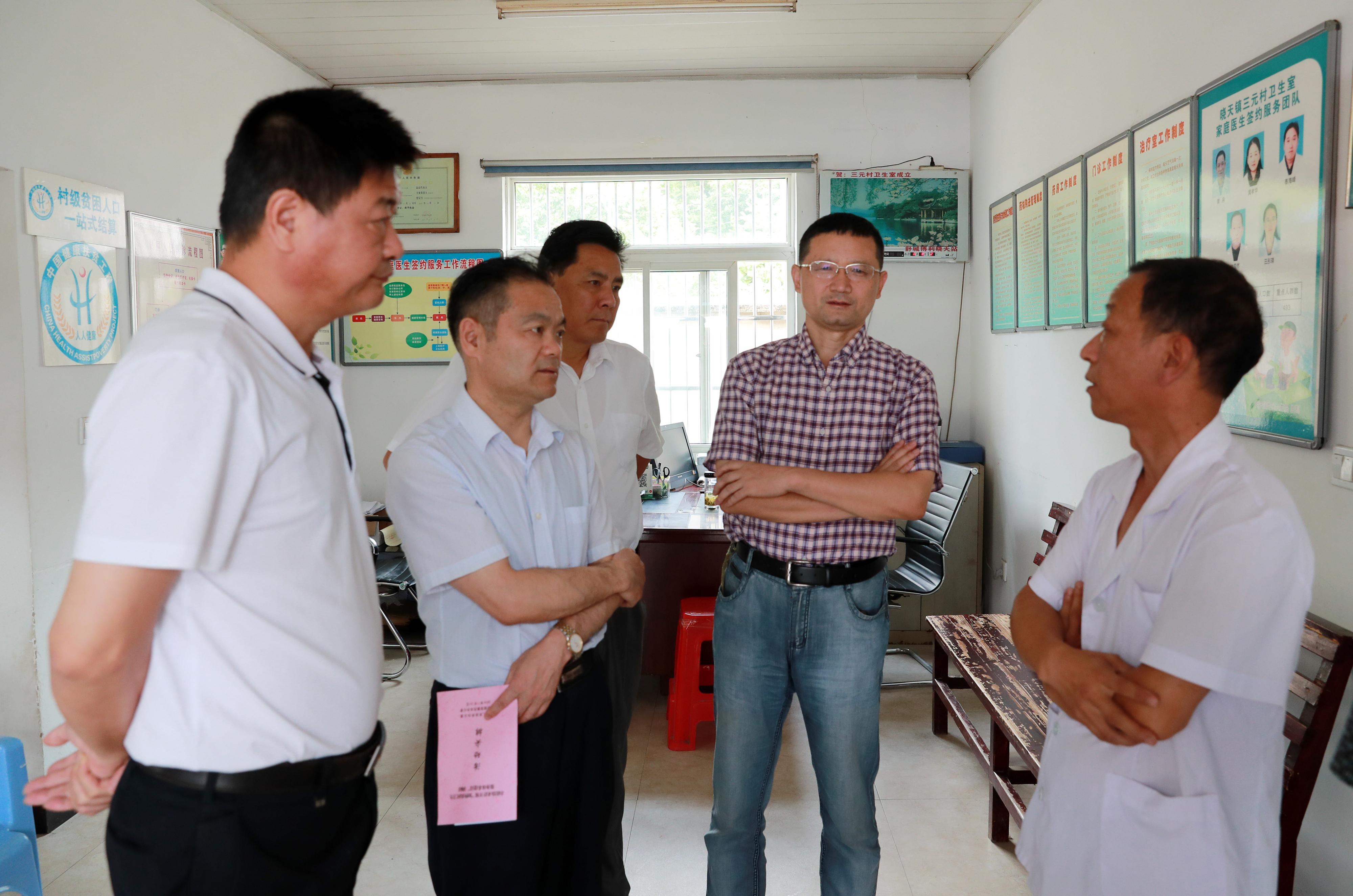 """六安市政协领导来舒城开展""""加快农村卫生服务体系建设""""专题调研"""