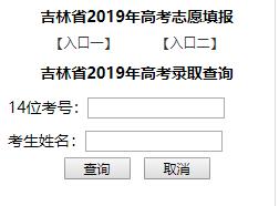 169.96.78/shmeea/q/gklq2019queryow 江苏 查询入口:http://pgbm.