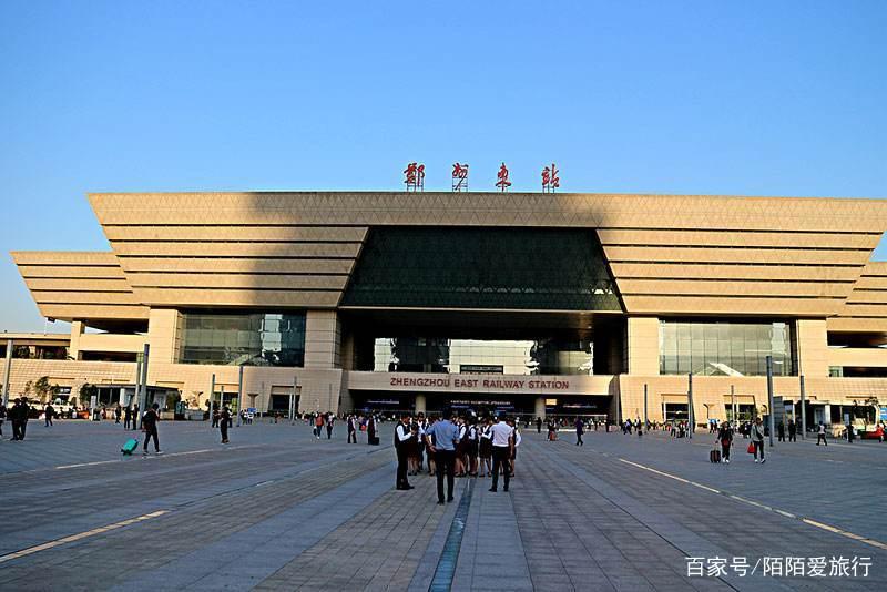 2020郑州经济总量_郑州经济开发区