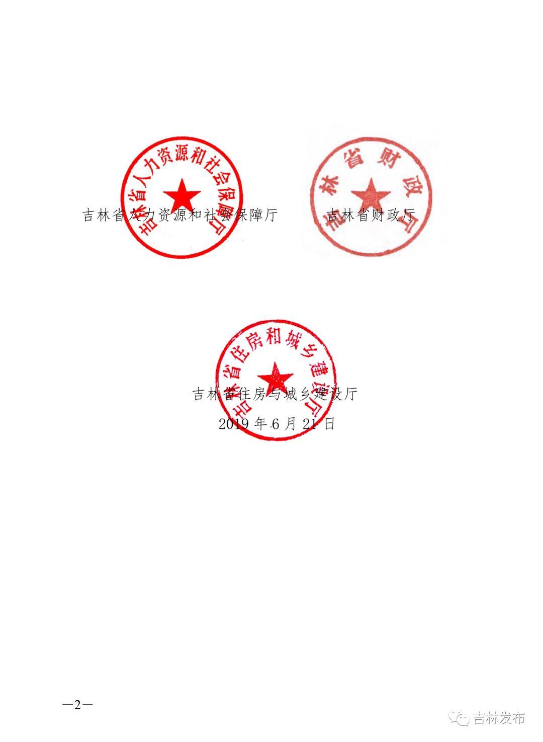 c31c18f93c9b485ea63e9d337a84a2d3.jpeg