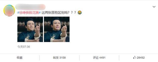 徐峥换脸沈腾 网友:你们俩是不是走失多年的亲兄弟?