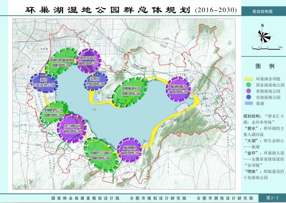 2021年合肥gdp排名_2021年合肥学区划分图