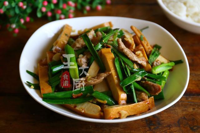 一把蒜苗,几块豆干,下锅简单一炒,营养美味好吃又下饭