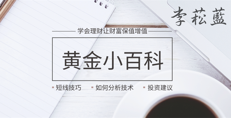 seo的目的是_新手炒黄金实用入门技巧!入门了再谈赚钱!
