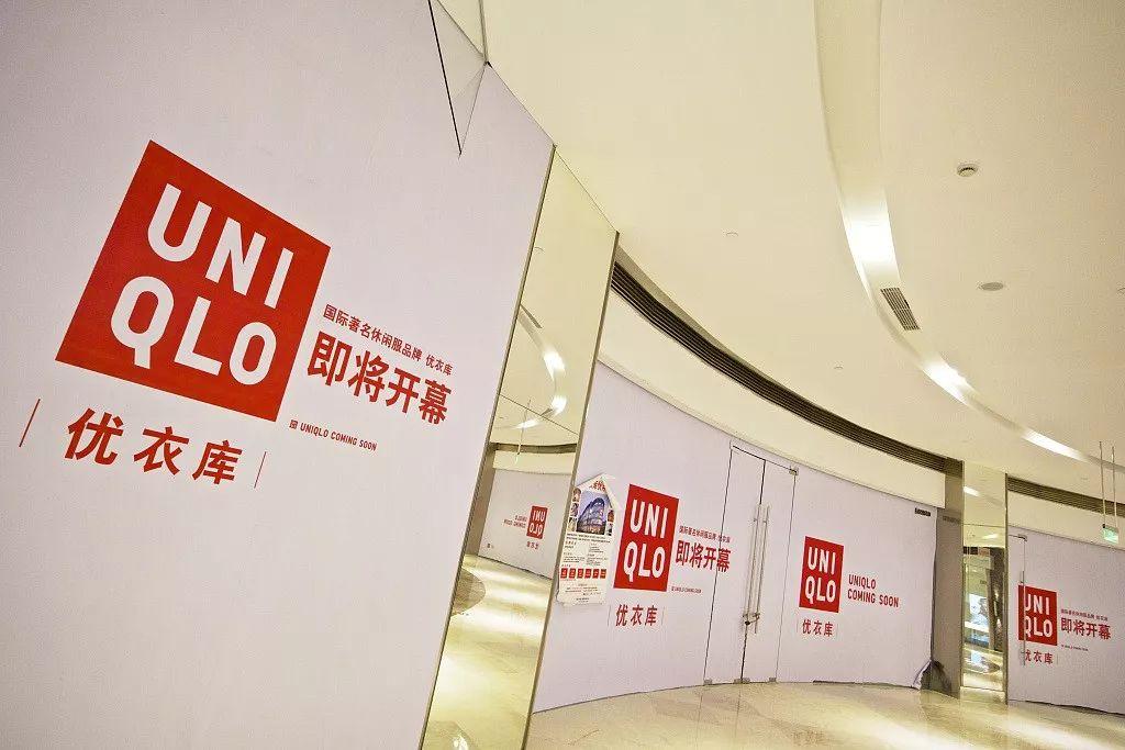在中国一年赚走47亿,开店94家,优衣库的火爆有什么秘密?