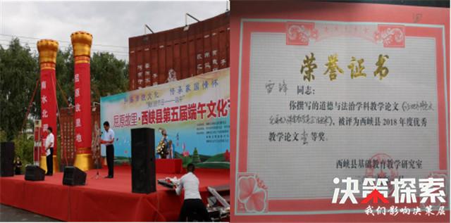 西峡县回车镇第一初级中学:润物细无声,课研结硕果