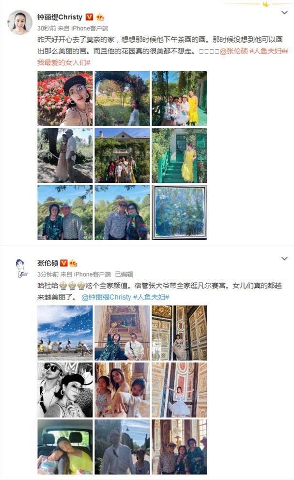 钟丽缇全家出游一家九口罕见同框,张伦硕大赞三个继女越来越漂亮 v118.com