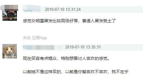 花木兰杀青宴,素人和刘亦菲同框颜值也不输,旁边男主颜值太低了 v118.com