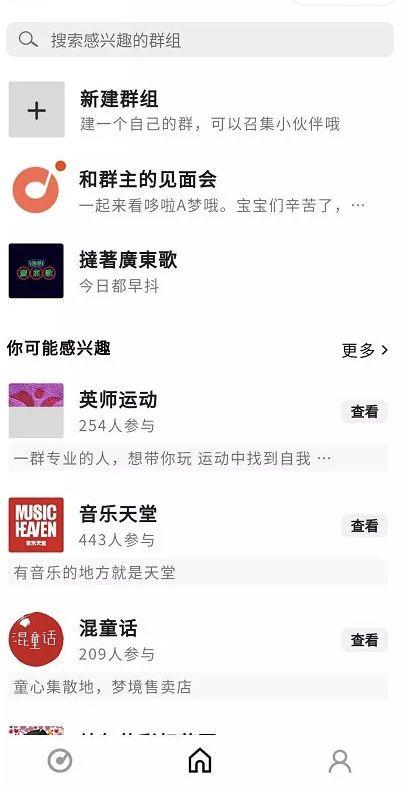 黑龙江福彩中心领奖地址