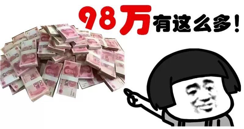 <b>被骗98万余元!新型诈骗方式在高明出现,已有街坊中招</b>