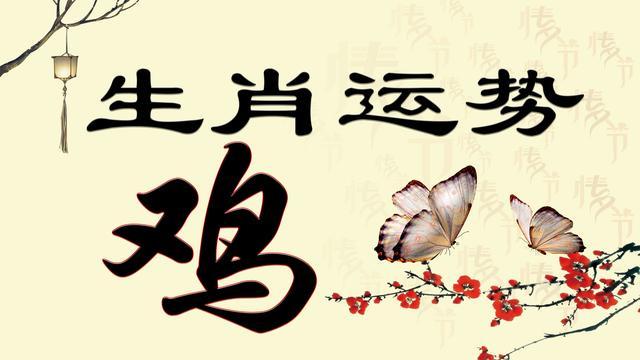 7月中下旬运势大旺,将会财运如意,幸福且多财的四大生肖 v118.com