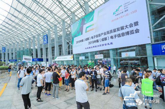 2019中国(成都)电子信息博览会盛大开幕