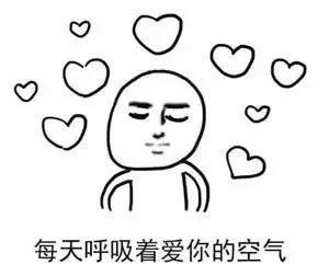 """等公交突然不舒服?荔湾这些公交站场""""爱心药箱""""免费用!"""