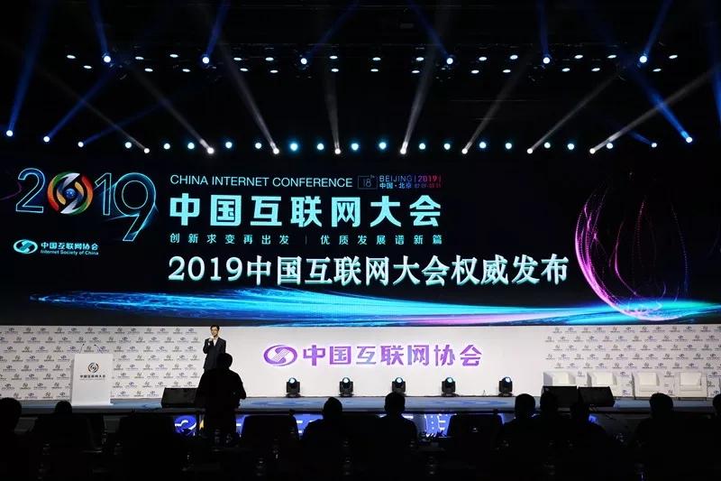 中国互联网发展报告2019:在线视频呈逆势增长