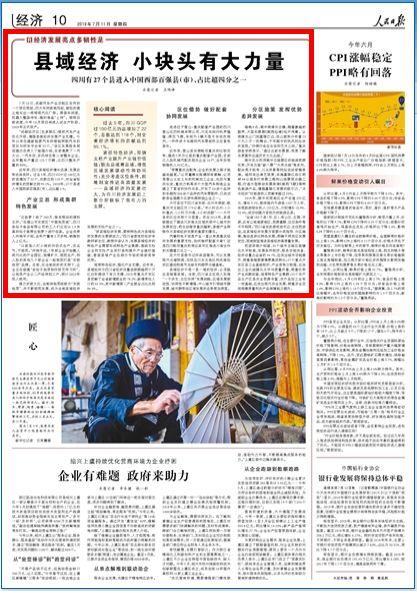http://www.ncchanghong.com/nanchongfangchan/10022.html
