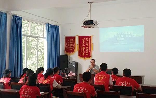 长江师范学院矿山生态恢复治理团队开展科研培训活动