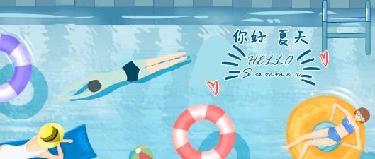 唐山恒大嘉凯影城大福利,七月夏日特惠可乐畅饮第二杯半价!