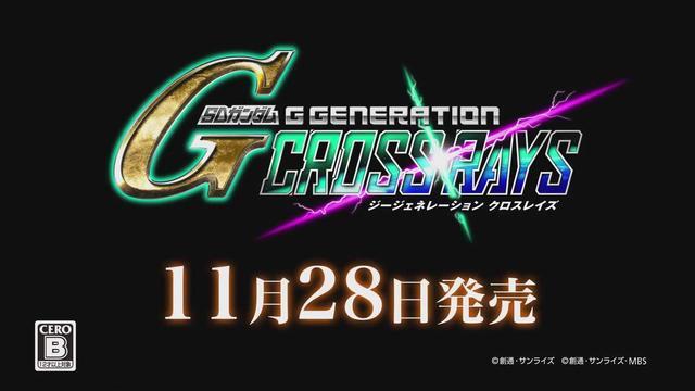 《SD高达G世纪:火线纵横》将于11月28日发售,登陆PS4/NS和PC