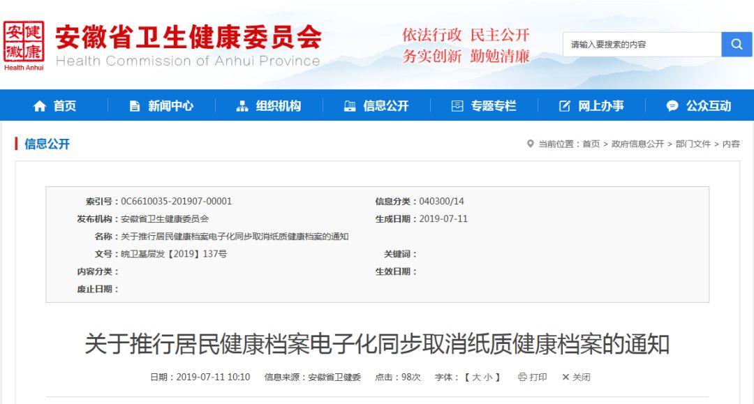 盈丰平台官方网站