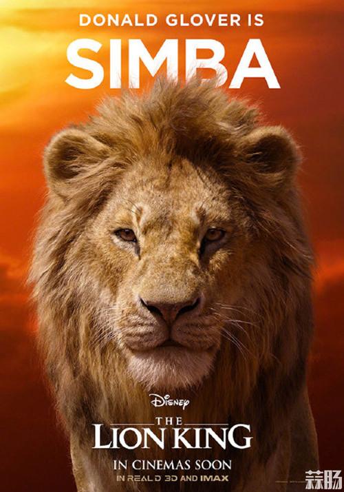 电影 狮子王 影评口碑正式出炉 CG技术很厉害