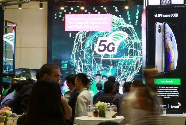 出海记 柬电信商:若没华为 这场5G测试将无法进行
