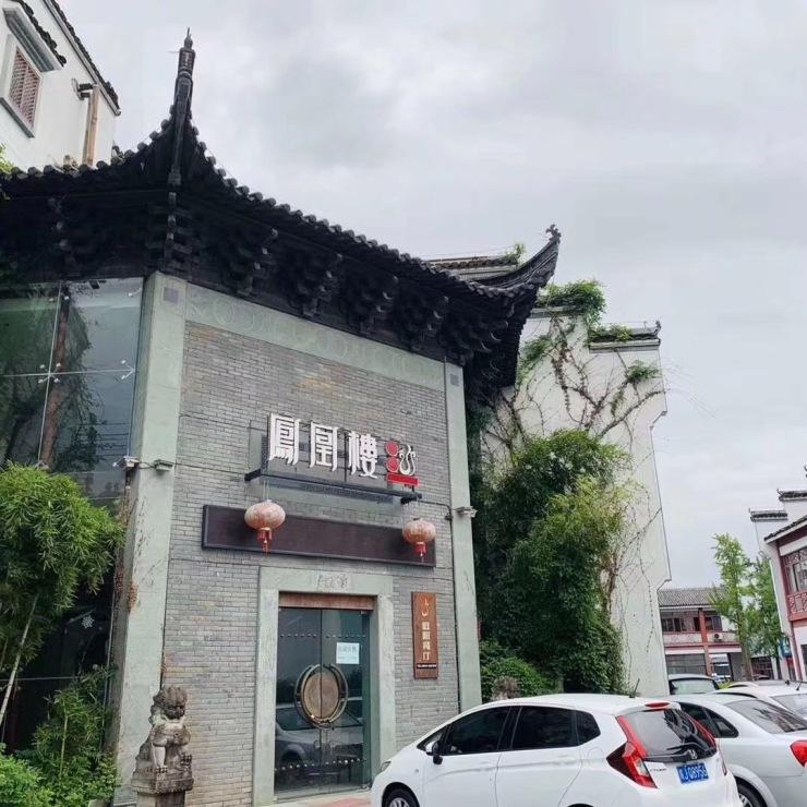 7字头,广宇徽派美食城现铺、梧桐苑办公楼现房在售
