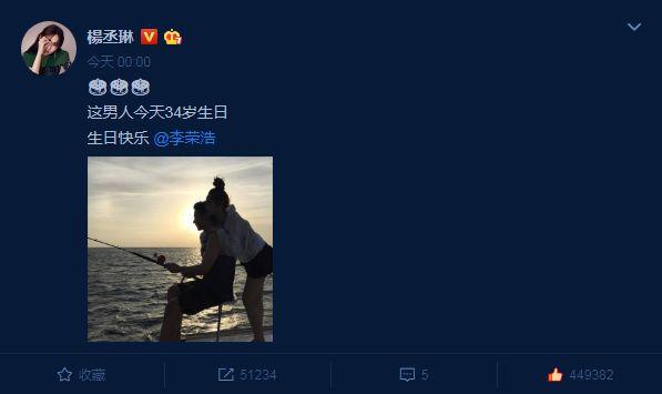 李荣浩如何追到杨丞琳的?台媒爆料:两个月用三招就抱得美人归!