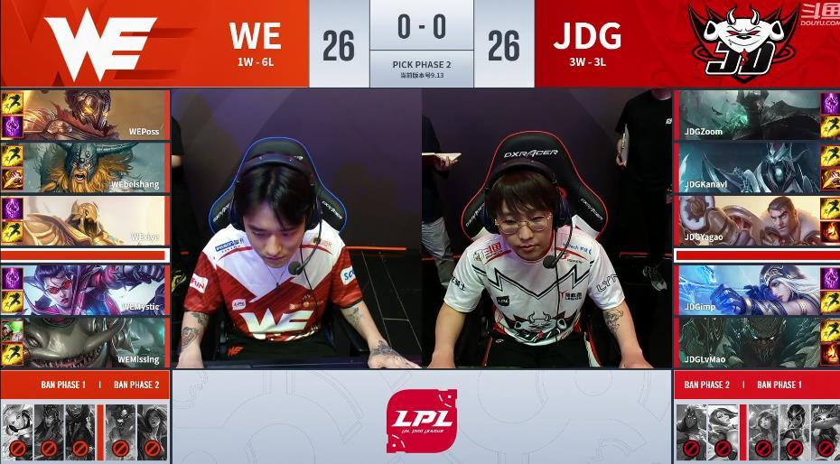 JDG疯狂偷学洲际赛队伍的战术,结果却是东施效颦,连WE都打不过