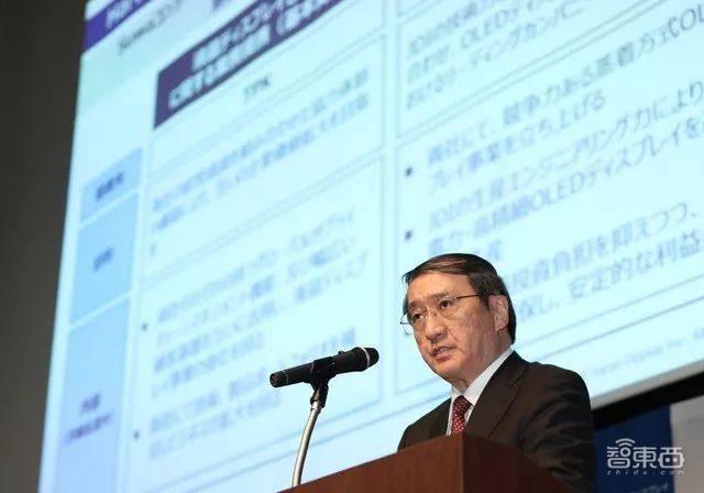 日本屏厂JDI的生死时速,苹果的救命钱会打水漂吗?