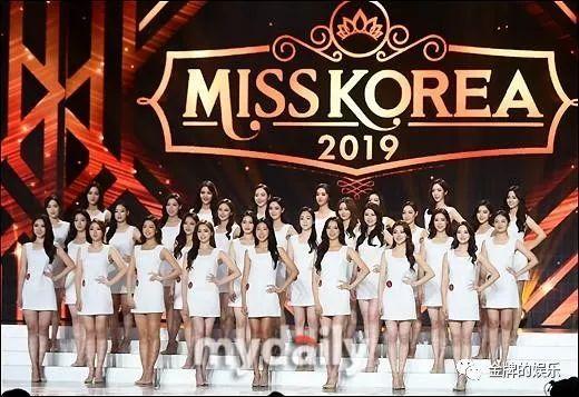 韩国小姐选美大赛结果出炉,冠军的颜值和身材爆表