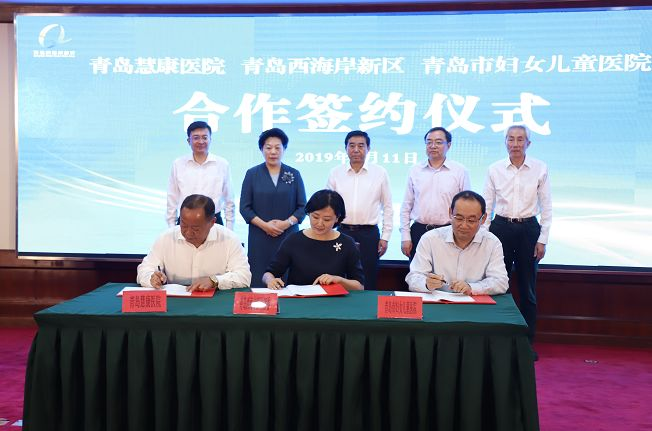 大动作!新区再添一所三甲医院,青岛市妇女儿童医院西海岸院区将开建!