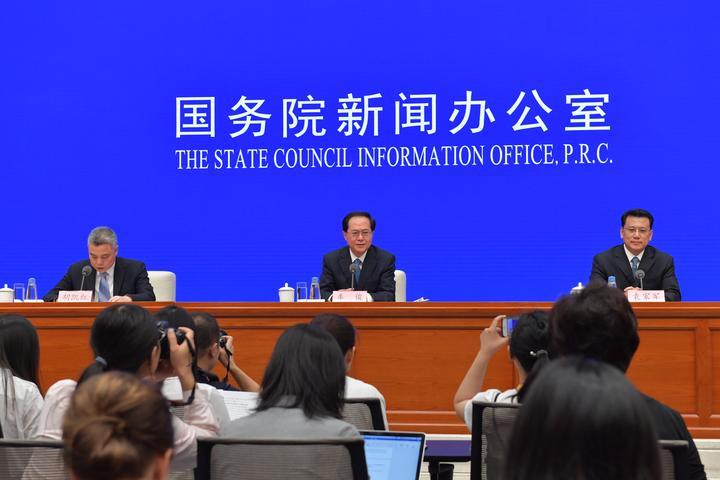 庆祝新中国成立70周年浙江专场新闻发布会在京举行