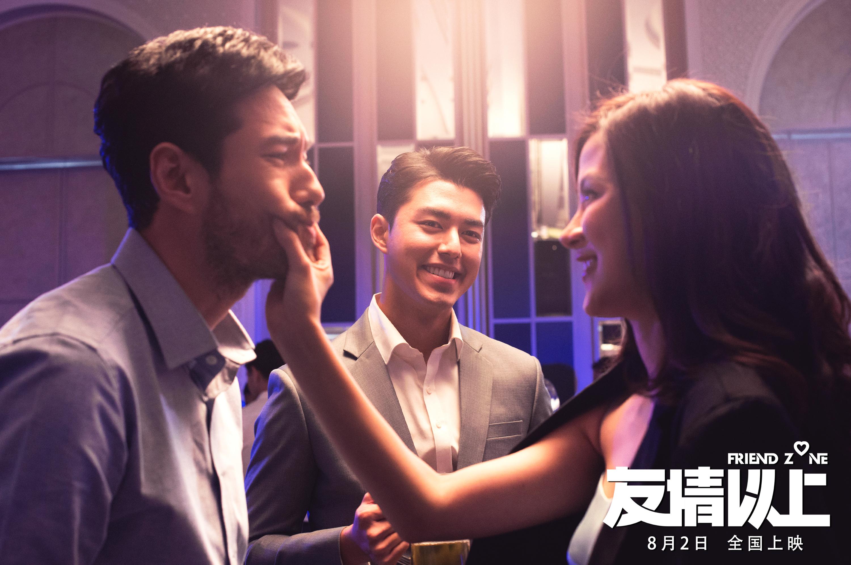 """电影《友情以上》发布泰国经典版预告片 8月2日我们""""友尽""""吧"""