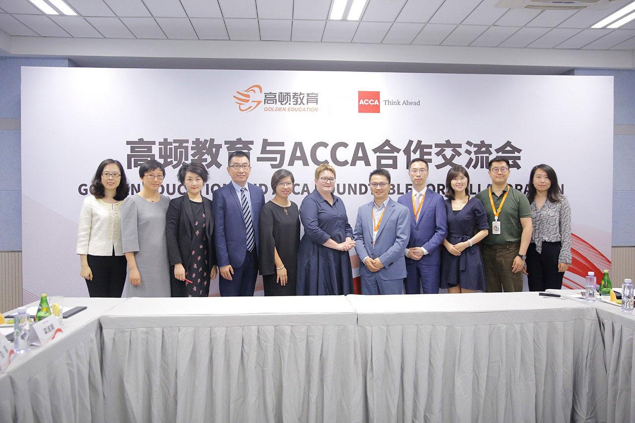 ACCA行政总裁白容到访高顿总部(白金级),深化战略合作伙伴关系