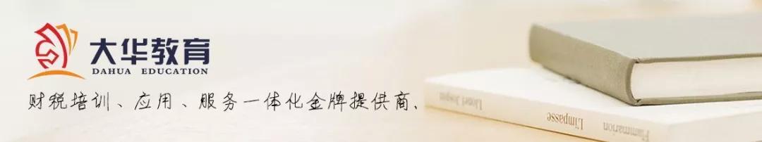 外交部向全球推介吉林 吉林省形象宣传片火啦!赶紧收藏!(中英文版)
