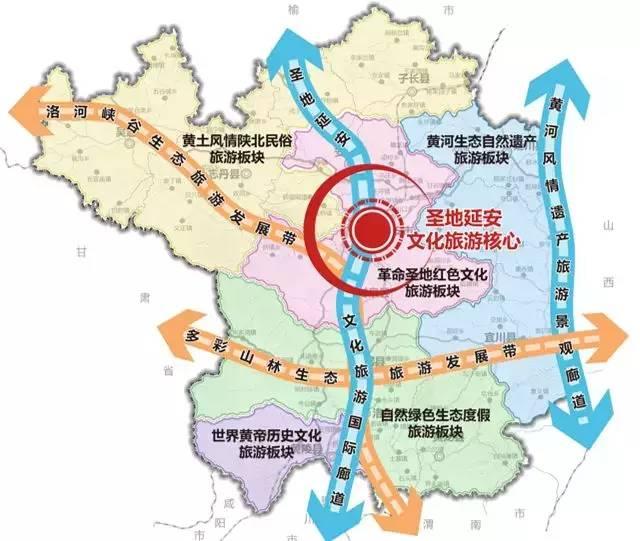 延安东区规划图