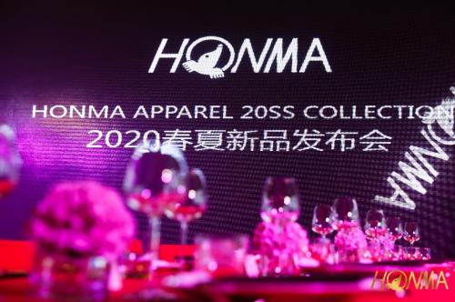 HONMA高尔夫2020春夏新品发布|演绎潮流,只为颠覆