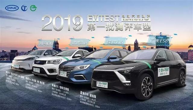 威马EX5、荣威Ei5、瑞虎3xe测评结果出