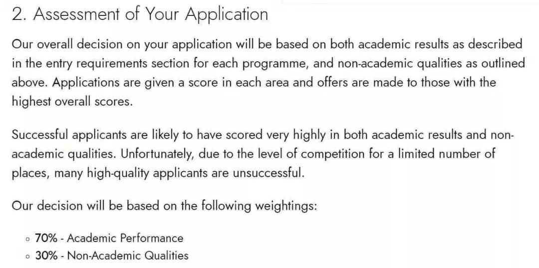 爱丁堡大学公布2020年录取评估标准,成绩占70%