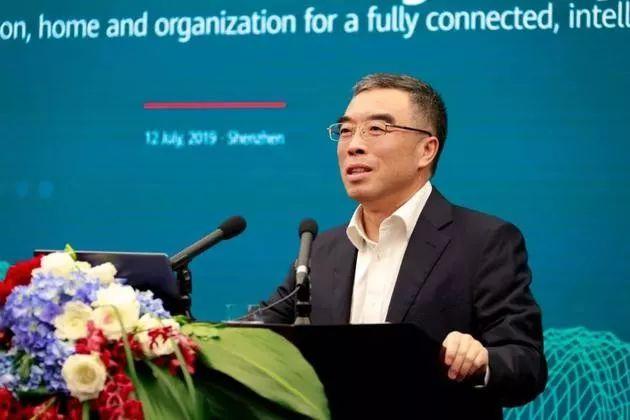 华为董事长:安卓仍是首选 鸿蒙是否用于手机还未确定