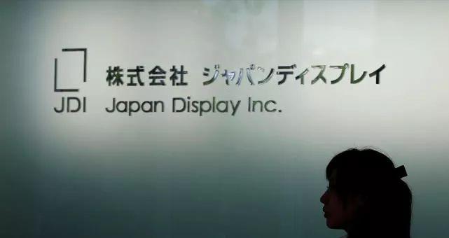 LCD永不为奴!苹果1亿美元投资JDI