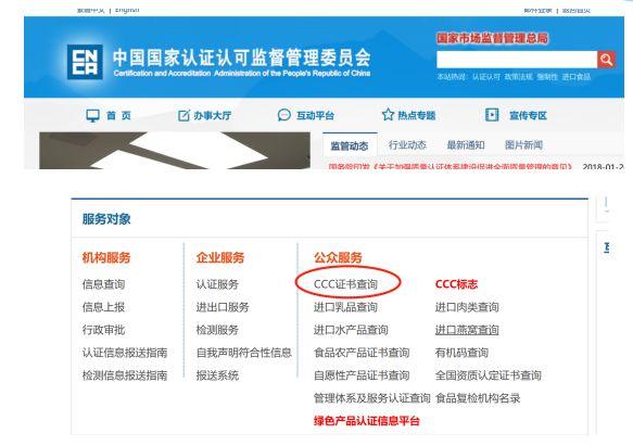WWW_AHFC_GOV_CN_gov.cn/)