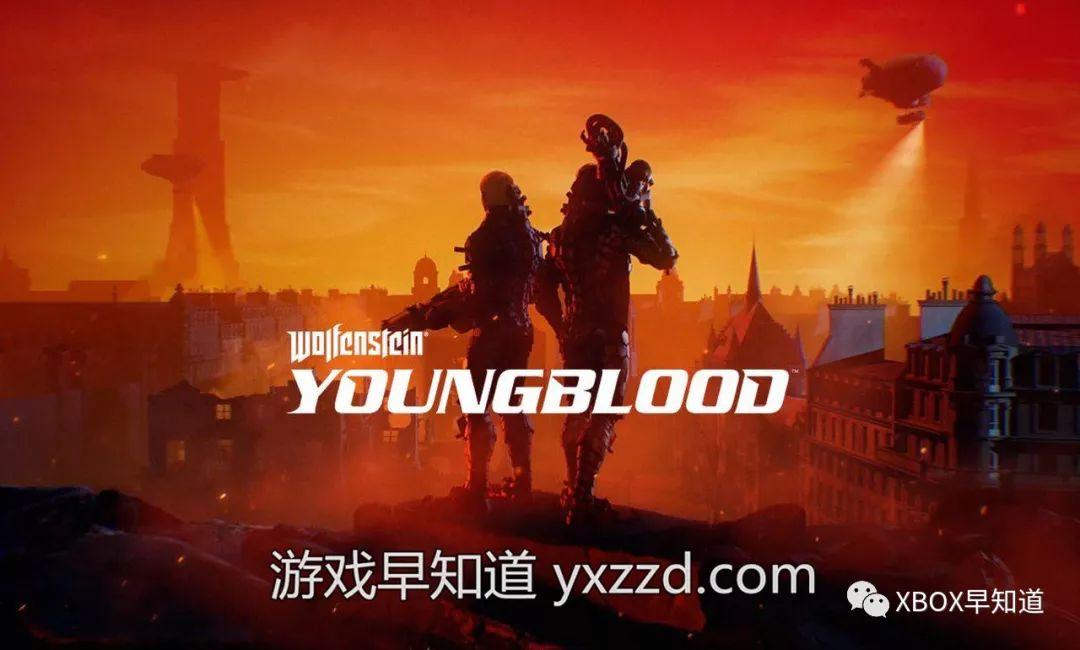 Bethesda宣布《德军总部: 新血脉》制作完成将准时于7月26日发售