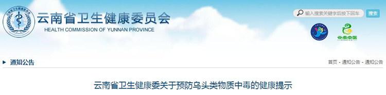 九州体育娱乐登录网址