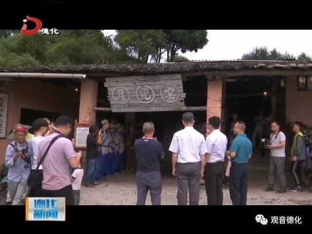月记窑文化创意产业园项目进展顺利